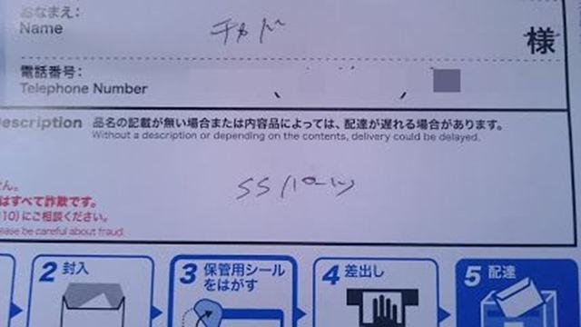 DSC_4008
