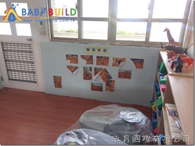 桃園市慈文國小附設幼兒園