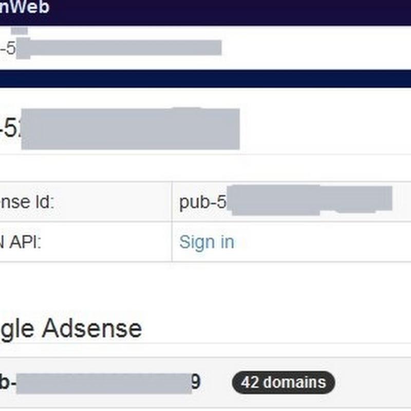Para saber si el propietario de una web tiene más sitios