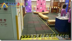 兒童新樂園室內遊戲室