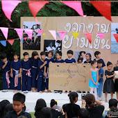kalapattana-school-155.JPG