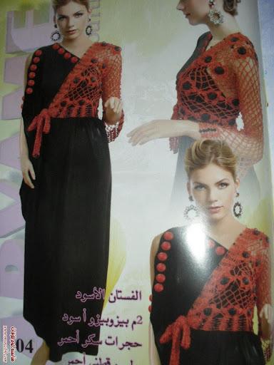 magazine aryame Spécial Robe D'interieur 2014