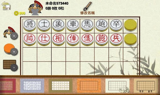 暗棋2 App Latest Version Download For Android and iPhone 6
