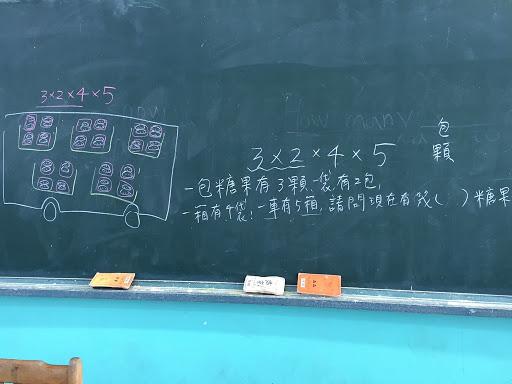IMG_4952.JPG