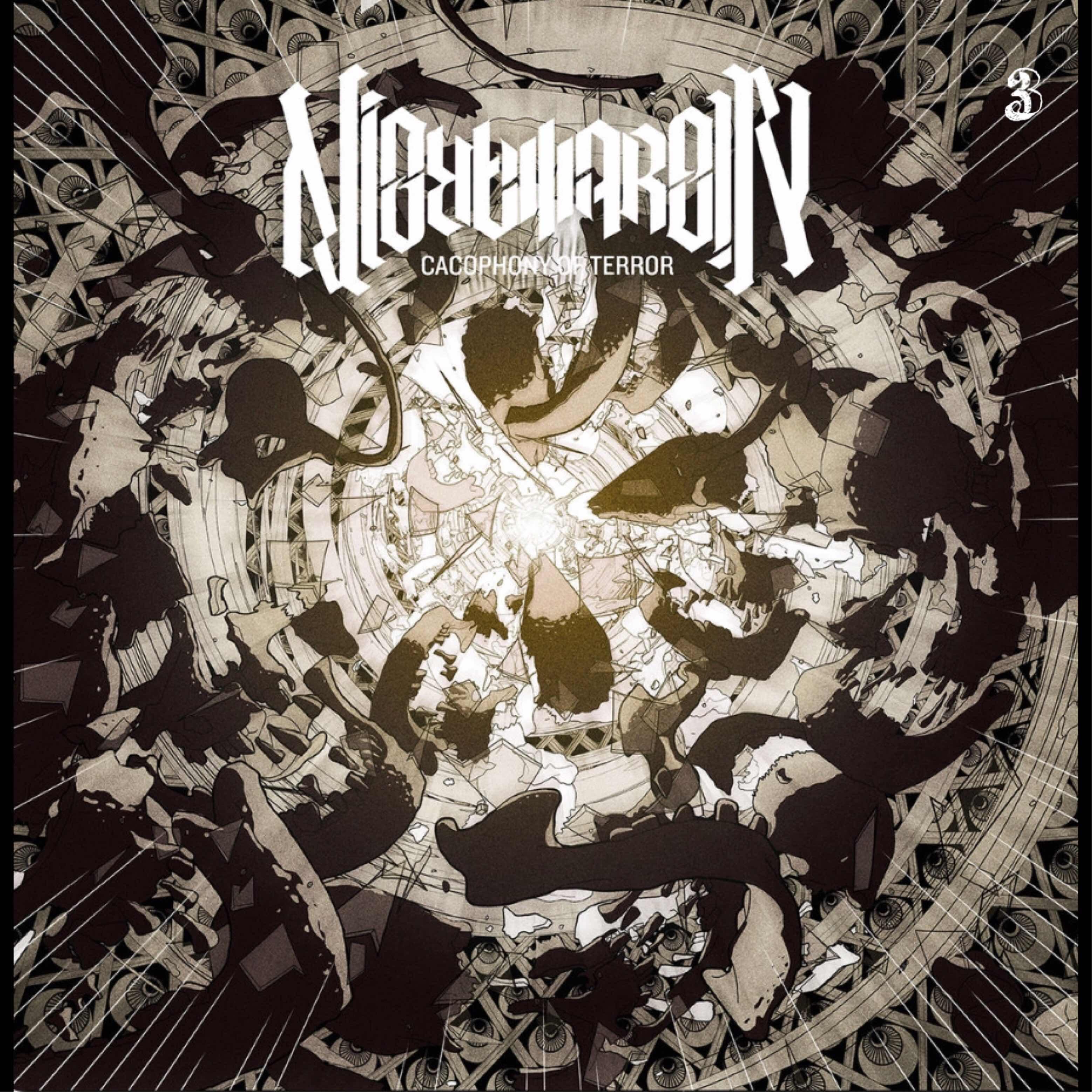 """Nightmarer """"Cacophony Of Terror"""""""