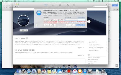 MacOSX 10.9で2ファクタ認証をする