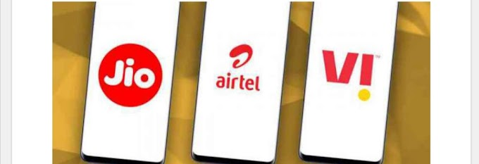 महंगी हो जाएगी मोबाइल सर्विस, कंपनियां 6 महीने में टैरिफ में 30 फीसदी की बढ़ोतरी करेंगी