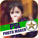 DP Photo Maker For PSL 2017 icon