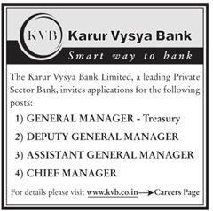 KVB Careers 2016-2017