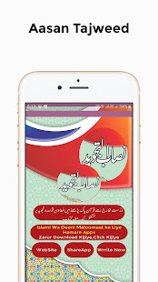Nisabt-ut-Tajweed, Asaan Tajweed Quran Rules for PC-Windows 7,8,10 and Mac apk screenshot 4