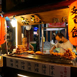 Ruifeng night market's best chicken on a skewer in Kaohsiung, Kao-hsiung city, Taiwan