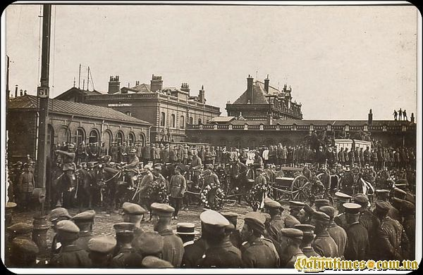 Похорони Макса Іммельмана. 1916 рік.