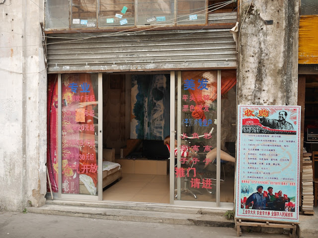 hair salon next to the Nostalgia Book Room at Wuya Lane in Shaoguan, Guangdong