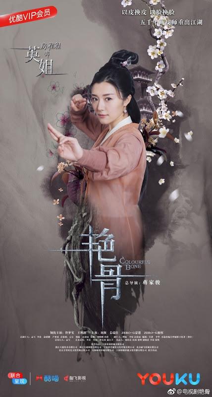 Colourful Bone China Web Drama