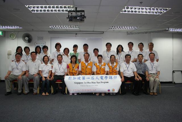 RDX - 1st RDX Program - Graduation - RDX-G157.JPG