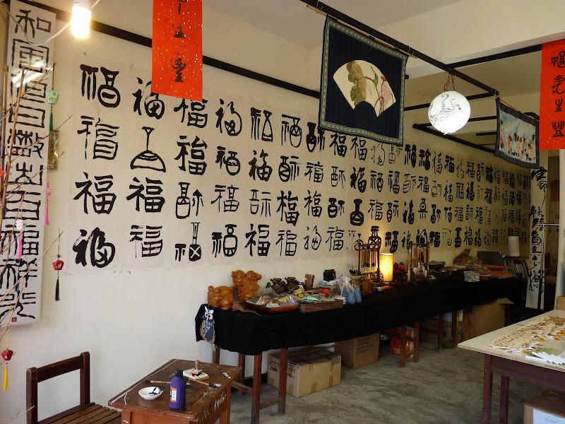 TAIWAN .SHIH FEN, 1 disons 1.30 h de Taipei en train - P1160076.JPG