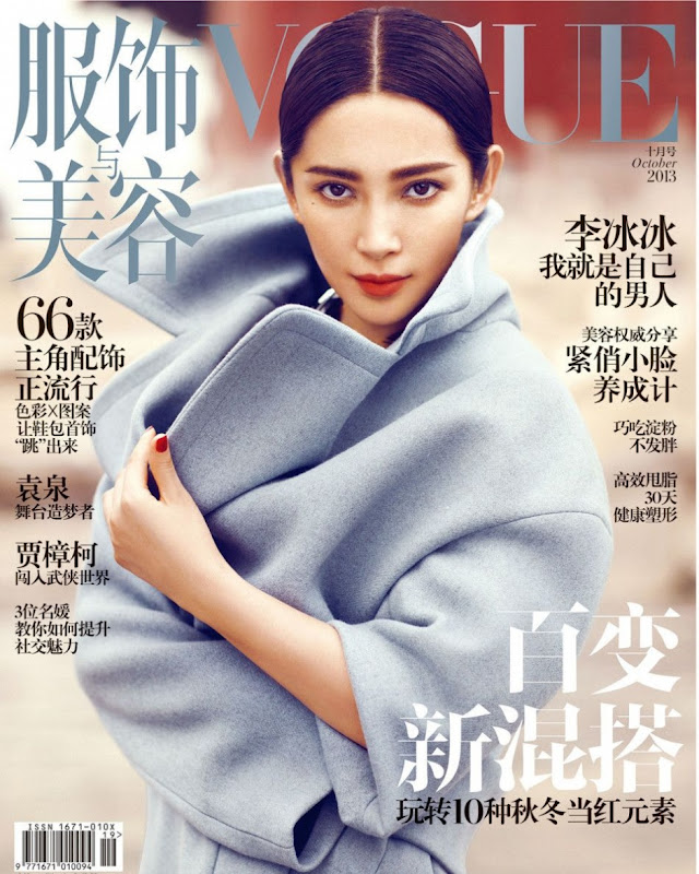 Li Bingbing China Actor