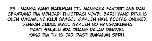 Komik Nidome no Jinsei wo Isekai de Chapter 33.2 gambar 34