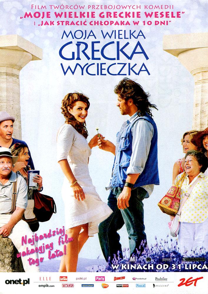 Ulotka filmu 'Moja Wielka Grecka Wycieczka (przód)'