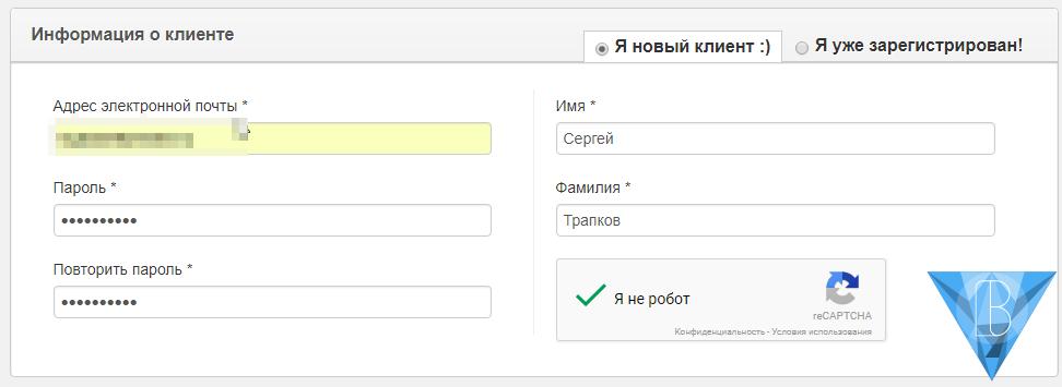 VPN для Йоты
