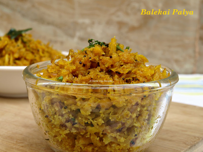 Balekai Palya or Raw Plantain Sabji
