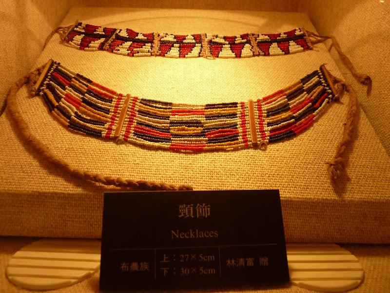TAIWAN.Taipei Musée aborigène - P1040473.JPG