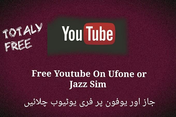 Jazz or Ufone Free Youtube Without Balance New Trick 2018
