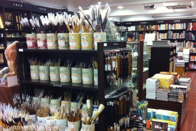 Chinese brush painting supplies hong kong best