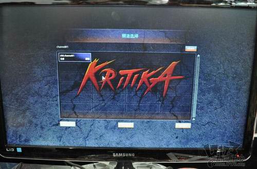 Tencent Games phát hành Kritika Online tại Trung Quốc 2