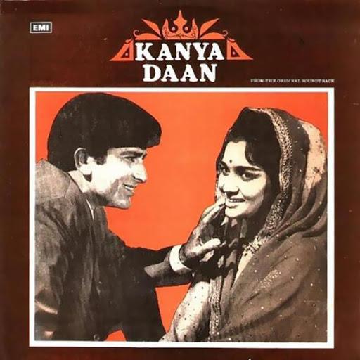 Naino Ki Jo Baat Mp3 Song Download 320kbps: Kanyadaan 1968 Mp3 Songs Download