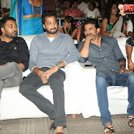 Araku Road Lo Audio Launch