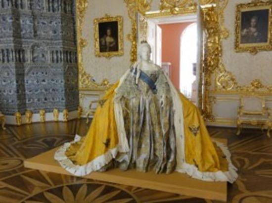 Isabel I de Rusia12