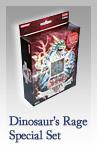 恐竜の鼓動スペシャルセット