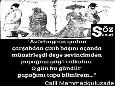 Muəllimə Aid Sozlər Pikcek Sekiller