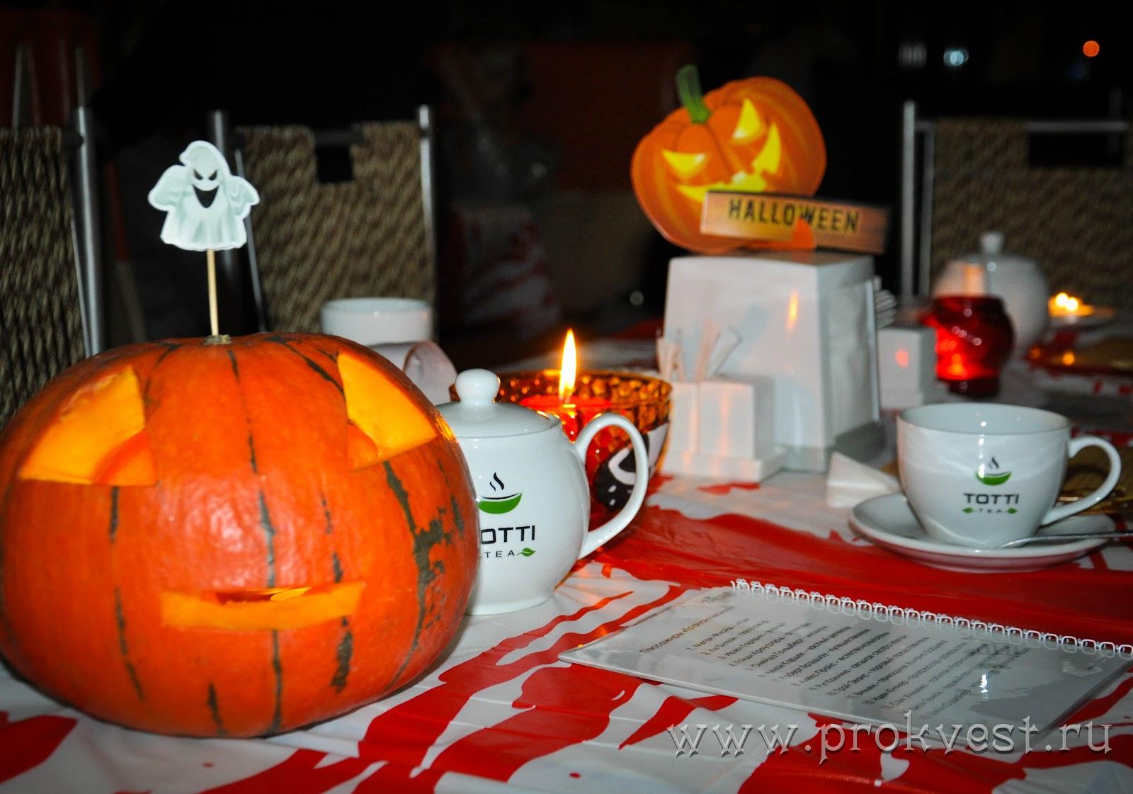 """28.10.2016 - хэллоуинская квест-вечеринка в кафе """"WOK&BBQ"""""""