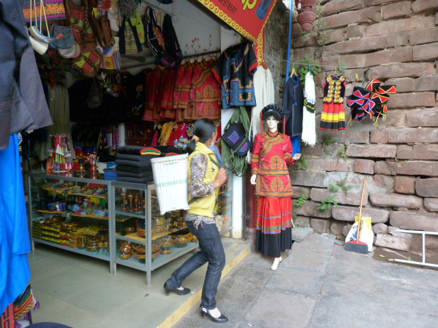 CHINE SICHUAN.XI CHANG ET MINORITE YI, à 1 heure de route de la ville - 1sichuan%2B688.JPG