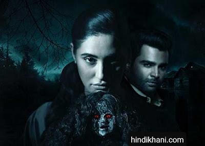 bhoot ki picture in hindi