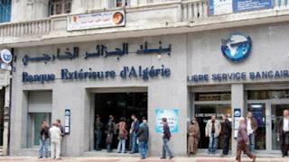 Scandale des Panama Papers: Icij révèle une nouvelle liste d'algériens impliqués!