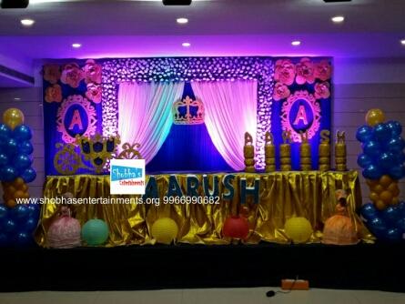 1st Birthdayparty Decorations