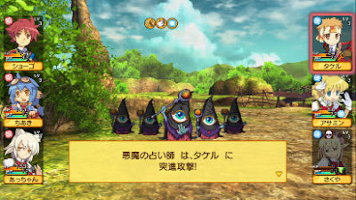 free  Ken to Mahou to Gakuen Mono Final Shinn yusei wa Ohimesama for psp
