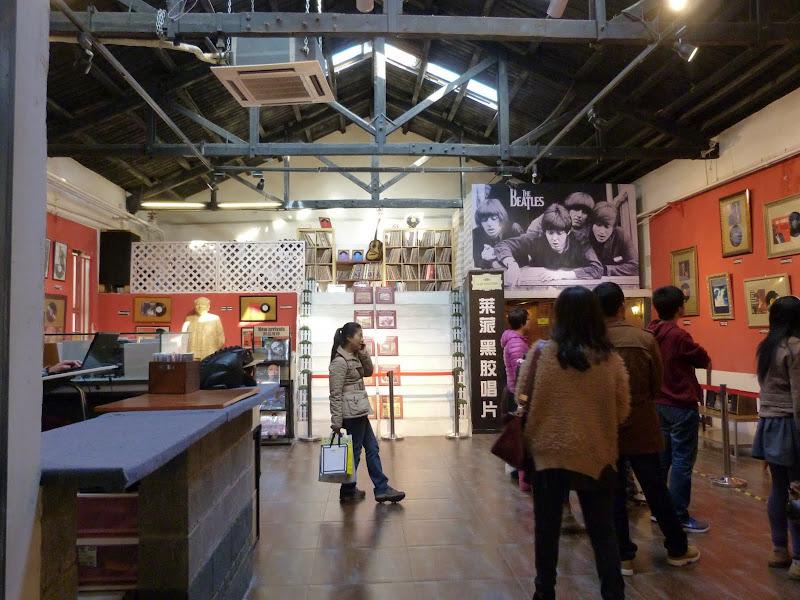 PEKIN. Centre dart contemporain 798 - P1270207.JPG