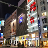 Ginza by night in Roppongi, Tokyo, Japan