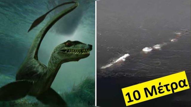 Το Περάσμα Ντιάτλοφ και 9 από τα μεγαλύτερα άλυτα μυστήρια του κόσμου