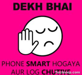 dEKH BHAI (4)