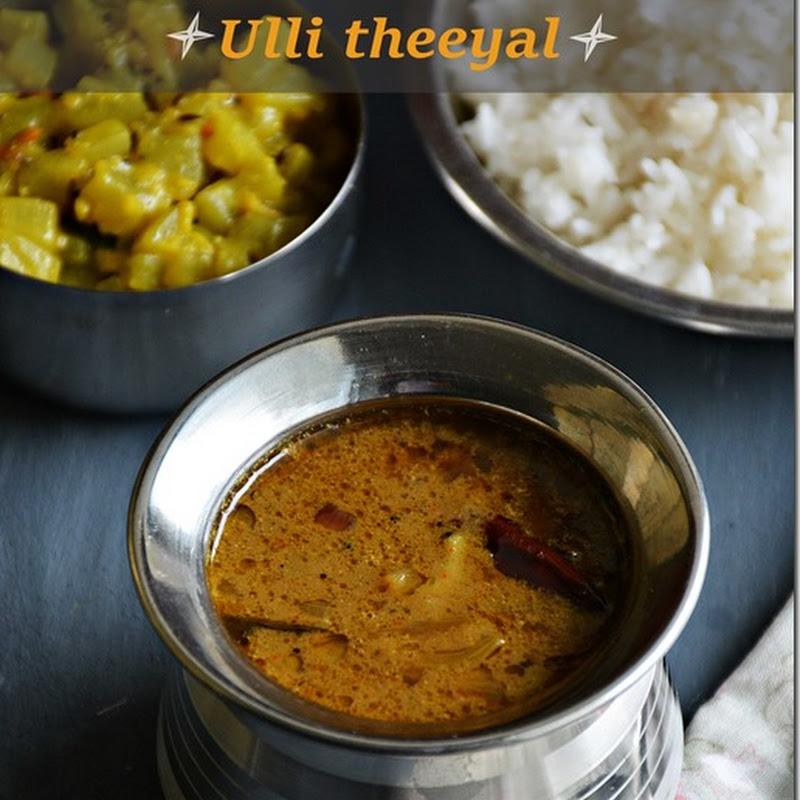 Ulli theeyal / Kerala style Ulli theeyal