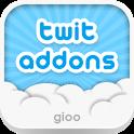 [추천] 트윗애드온즈 팸즈 - 돈버는 트위터 앱 icon
