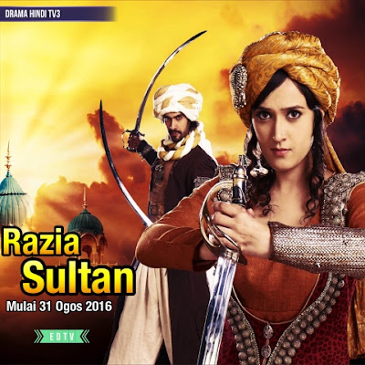 Image result for pelakon sultan razia