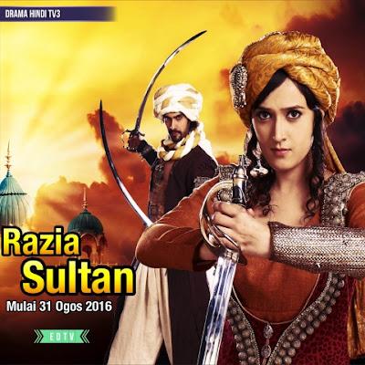 Image result for pelakon sultan razia