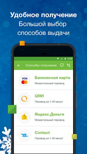 займер личный кабинет income-bank.ru взять кредит под залог автомобиля в спб