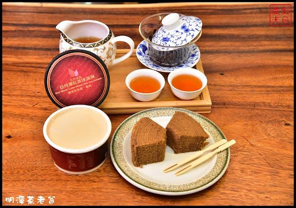 明潭茶老爸滿足你用餐、下午茶、買伴手禮等多種選擇/日月潭水社碼頭/紅玉18號紅茶年輪蛋糕